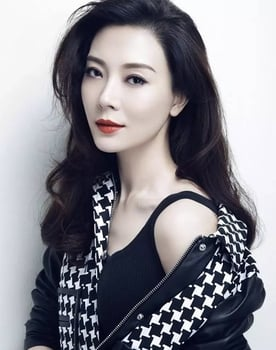 Chen Shu Photo