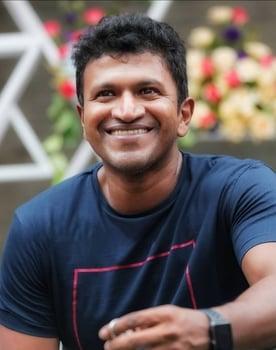 Puneeth Rajkumar Photo