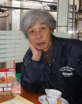 Yoshiharu Tsuge Photo