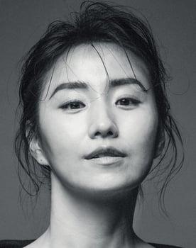 Kim So-jin Photo