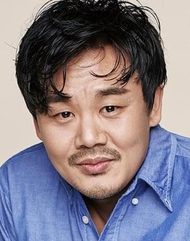 Kim In-kwon Photo
