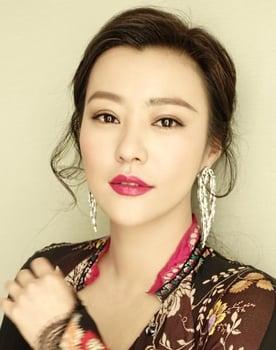 Hao Lei Photo