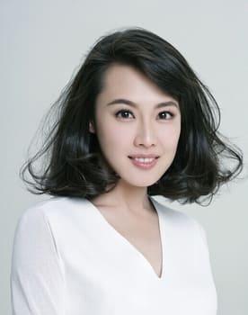 Liang Yolin Photo