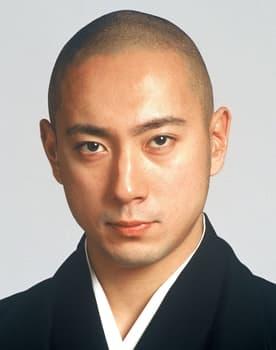 Ichikawa Ebizo XI Photo