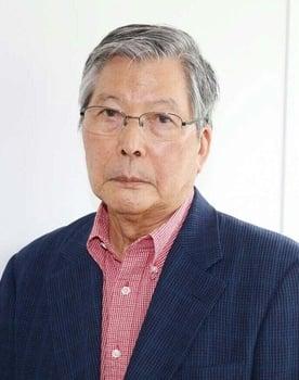 Michio Hazama Photo