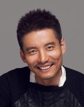 Haoyu Yang