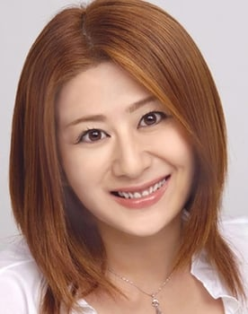 Yuriko Fuchizaki Photo
