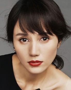 Quan Yuan Photo