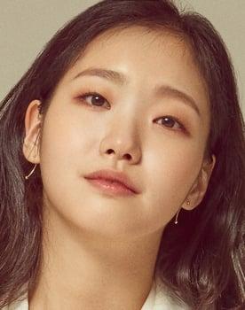 Kim Go-eun Photo