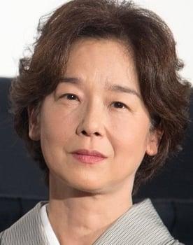 Yūko Tanaka Photo