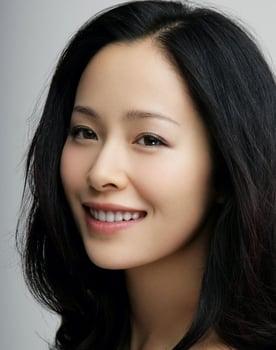 Jiang Yiyan Photo