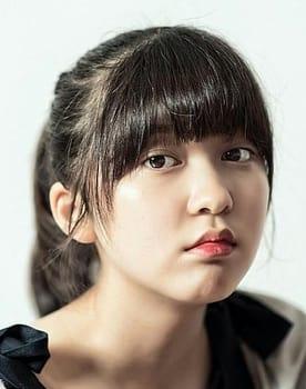 Ahn Seo-hyun Photo