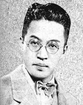 Denjirō Ōkōchi Photo