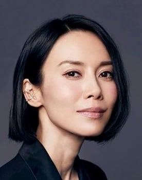 Miki Nakatani Photo