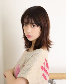 Aoi Morikawa Photo