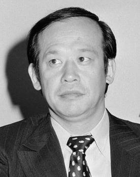 Shigeru Kōyama Photo