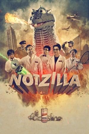 Notzilla 2019