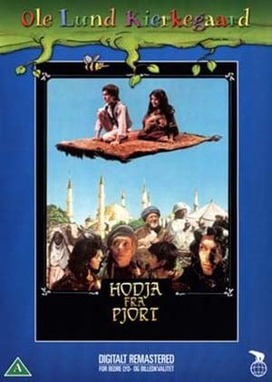 Hodja fra Pjort (1985)