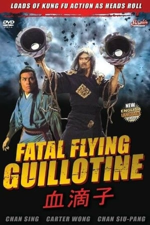 The Fatal Flying Guillotines 1977