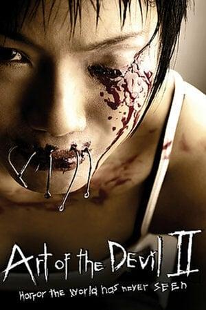 Art of the Devil 2 2005