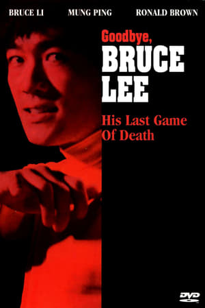 Goodbye Bruce Lee: His Last Game of Death 1975