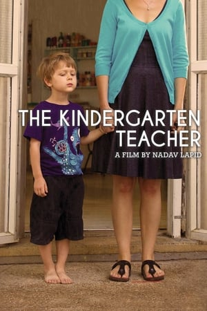 The Kindergarten Teacher 2014