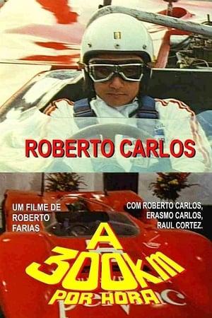Roberto Carlos a 300 Quilômetros por Hora (1971)