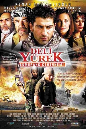 Hell of Boomerang (2001)