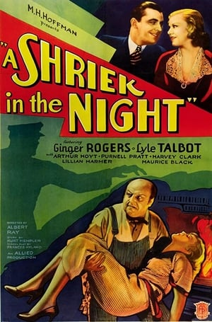 A Shriek in the Night 1933