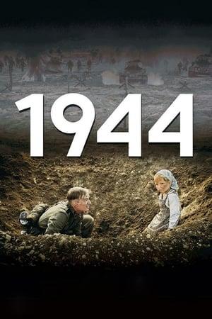 1944 2015