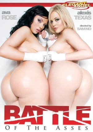 Battle of the Asses 2009