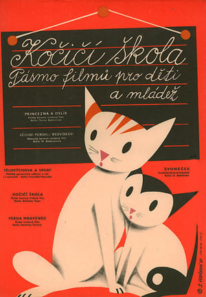 School for Cats (1961)