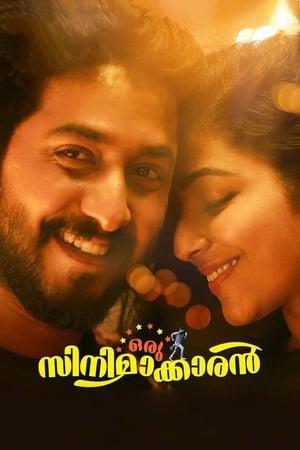 Oru Cinemakkaran (2017)