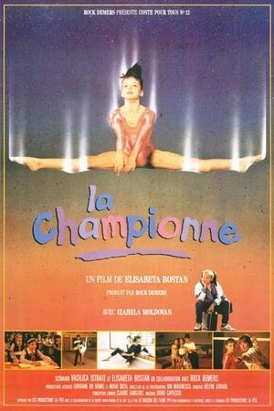 Reach for the Sky (1990)