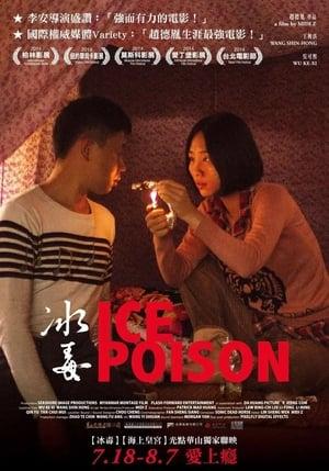 Ice Poison 2014