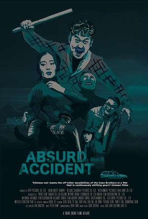 Absurd Accident 2016