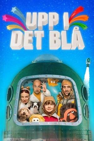 Up in the Sky (2016)