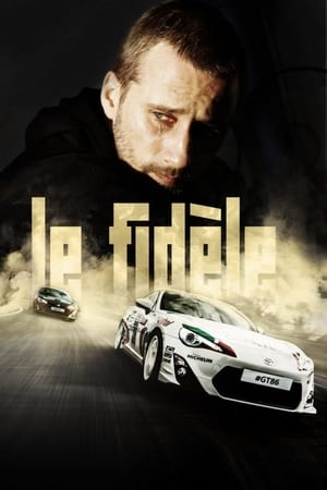 Racer and the Jailbird (2017)