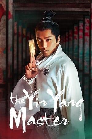 The Yin Yang Master 2021