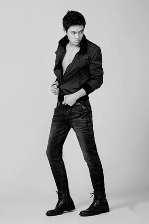 Yoon Ho Im