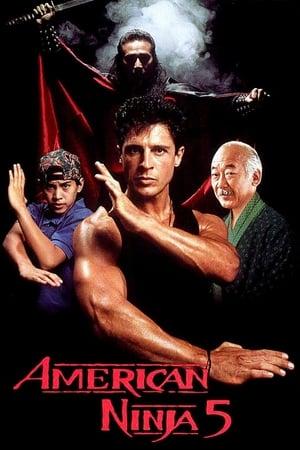 American Ninja 5 1993