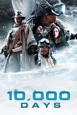 10,000 Days 2014