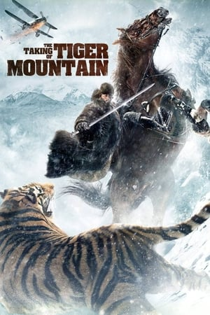 The Taking of Tiger Mountain 2014