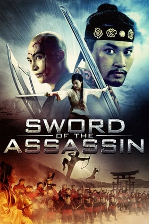 Sword of the Assassin 2012