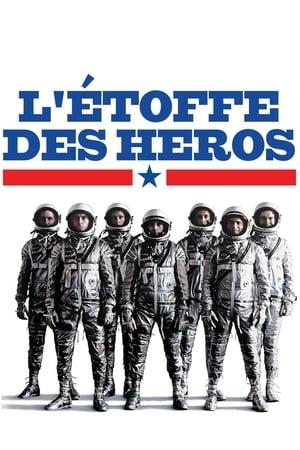 L'Étoffe des héros