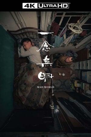 Film Šílený svět - 4K [HDR]