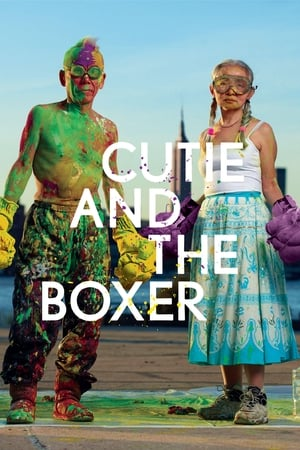 Cutie and the Boxer 2013