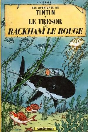 Tintin - Le trésor de Rackham le rouge (1959)