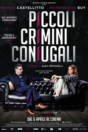 Piccoli crimini coniugali (2017)