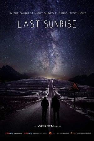 Last Sunrise 2019